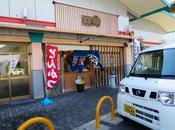 OSAKA/ TOKYO AUTUMN ITINERARY 2014: Osaka Fish Market Sushi/ Momofuku Ando Instant Ramen Museum/ IPPUDO Aquarium!