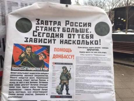 Donbass poster in Moscow