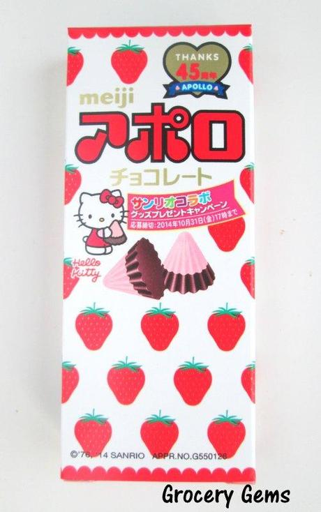 Meiji Apollo Strawberry Chocolate Cones (Hello Kitty Edition)