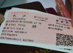 Train Tickets, Travel from Changsha to Zhangjiajie