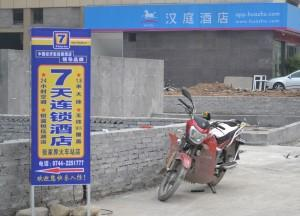 Hotel Chains, Travel from Changsha to Zhangjiajie