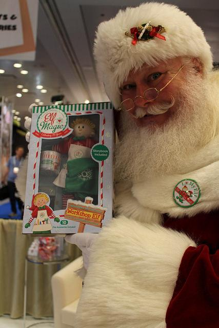 Toy Fair 2015- Elf Magic8