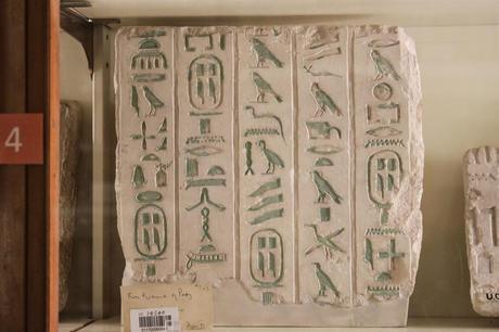 The Best Museums in #London No.14: The Petrie @PetrieMuseEgypt