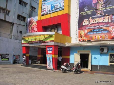 iconic Shanti theatre of Chennai too closing down !!!