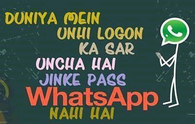 Whatsapp-Profile-Picture-6