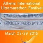 334175137 150 150 Athens International Ultramarathon Festival 2015   Final Results