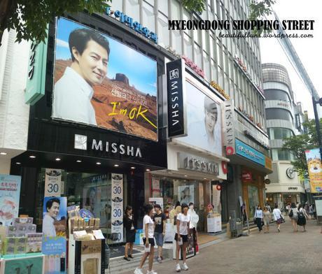 myeongdong shopping street 2