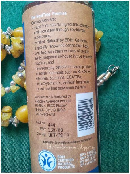 Soultree Wild Amla, Aloe & Rejuvenating manjishtha Shower Gel