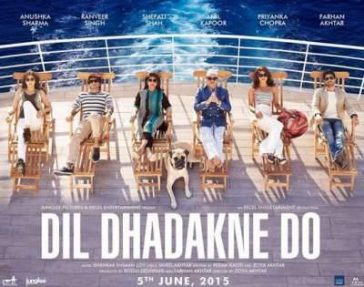 Watch The Official Theatrical Trailer For The Film 'Dil Dhadakne Do'