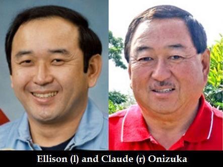 Ellison and Claude Onizuka