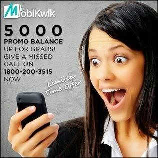 mobikwik-offer-5000-promo-balance-all-users