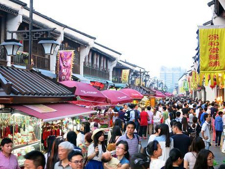 Visiting Hangzhou China   Wushan Sq