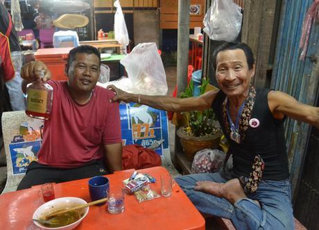 Ya Dong in Satun. Top 50 Foods of Asia, Asian Food Guide