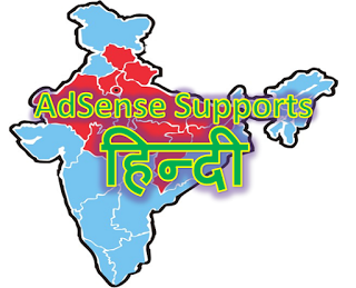 AdSense now supports websites in Hindi Language