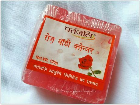 Patanjali Rose body Cleanser- Price & Review