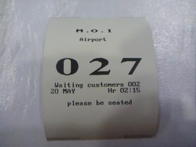 The number to wait in the queue for my visa to be issued.