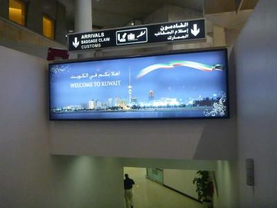 Arrival at Kuwait International Airport