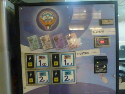 The machine which issues Kuwaiti Dinar Stamps for your visa