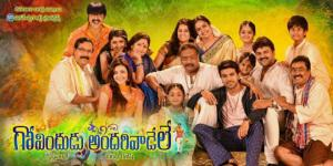 ram-charan-govindudu-andarivadele-movie-collections-records-share-gross