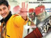 Aagadu Office Collections: Going €˜1'