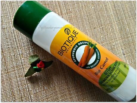 sunscreen lotion to prepare for prolonged sun exposure biology essay Skimp on sunscreen your sunscreen probably isn't shielding you from sun damage because most of us don't apply the shot-glasssized amount (1 ounce) of spf 30 or higher sunscreen -- the minimum .