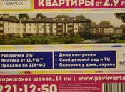Russia: Buying Selling Home