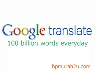 More 100 Billion Words Translated By Google Translate Everyday