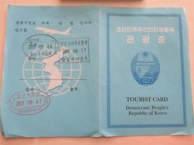 North Korean tourist card and entry stamps etc.