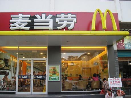 Maccas in CHina