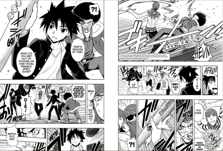 UQ Holder lettering by James Dashiell