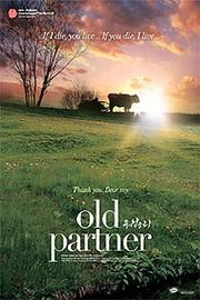 Old Partner: Film Review