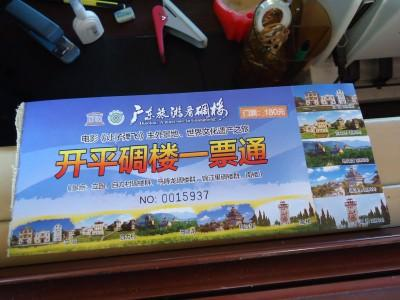 Kaiping Diaolou ticket a lifestyle of travel