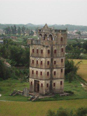 The Kaiping Diaolou at Zili Village, China