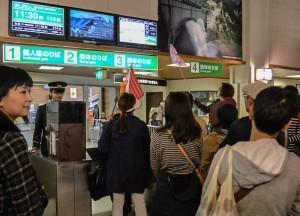Queue to Cablecar, Alpine Route by JR Pass Japan Rail