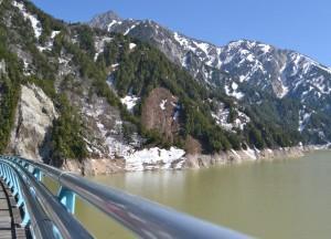 Reservoir Views, Alpine Route by JR Pass Japan Rail