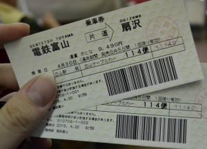 Ticket Price for Alpine Route by JR Pass Japan Rail