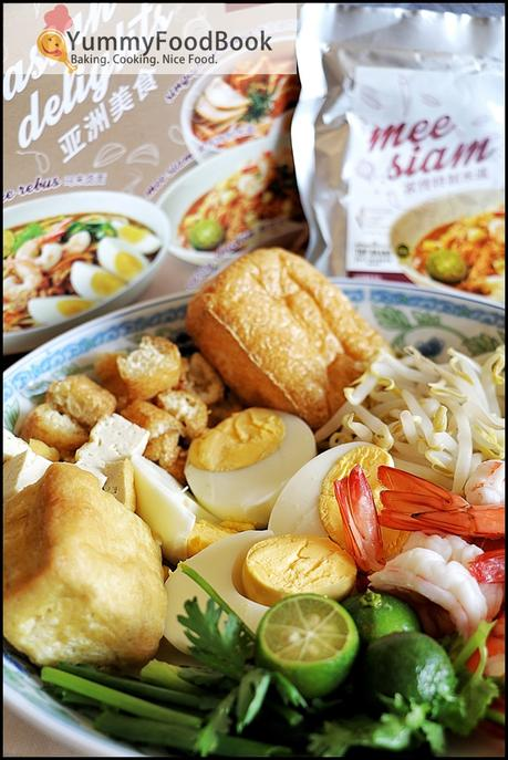 Mee Siam Recipe Using Toast Box Asian Delight Ready to ...
