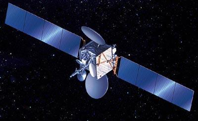 DirecTV Satellite