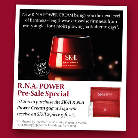 Come Join Me At The SK-II #changedestiny World For Those Anti-Aging Needs !