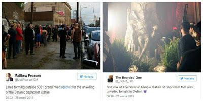 Detroit's Baphomet statue and the coming Abomination of Desolation