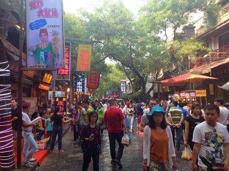 China Muslim Street