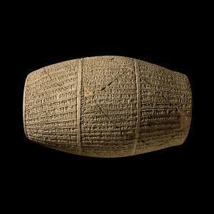 Cylinder of Nabonidus, Courtesy The British Museum