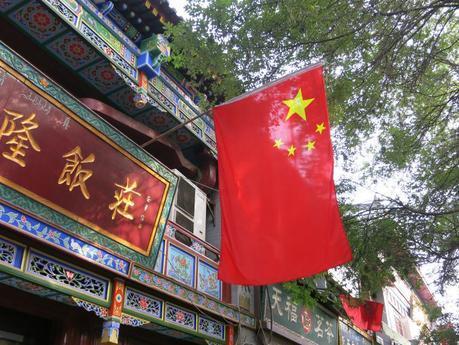Muslim Quarter xian China