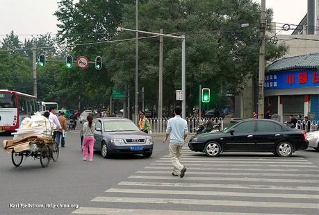 Xian Pedestrians