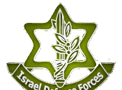 Israel Military Strategy