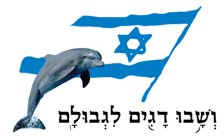 Zionist Dolphin spy to join the Zionist spy zoo