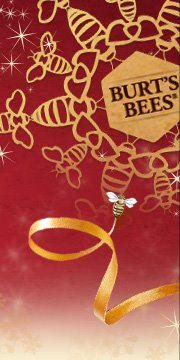 I Won a Prize From Burt's Bees and SO CAN YOU!