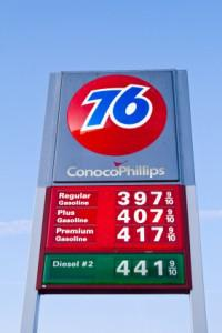 Three Ways to Cope with 2012 Fuel Prices