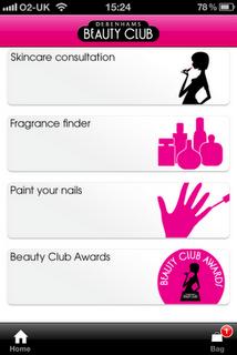Debenhams Beauty Club iPhone App