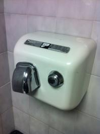 Remember Old Fashioned Hand Dryers?